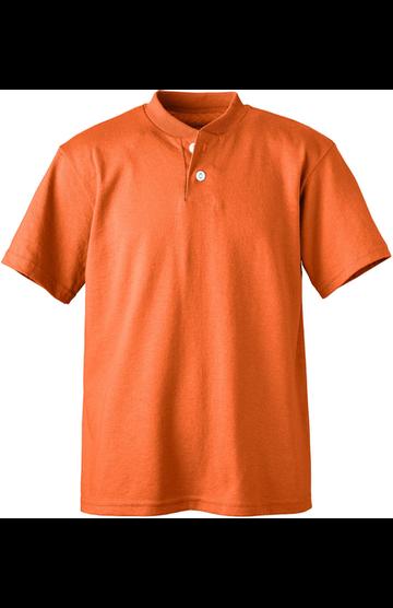 Soffe B206 Orange
