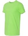 Gildan G640 Lime